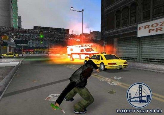 Коктейль Молотова в GTA 3