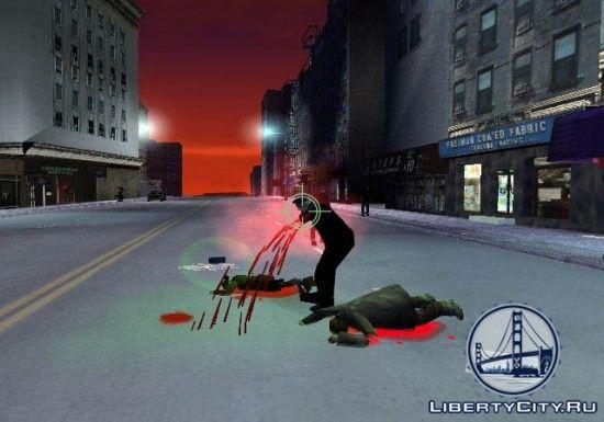 Отстрел руки в GTA 3