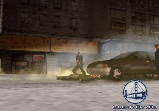 Арест в GTA 3