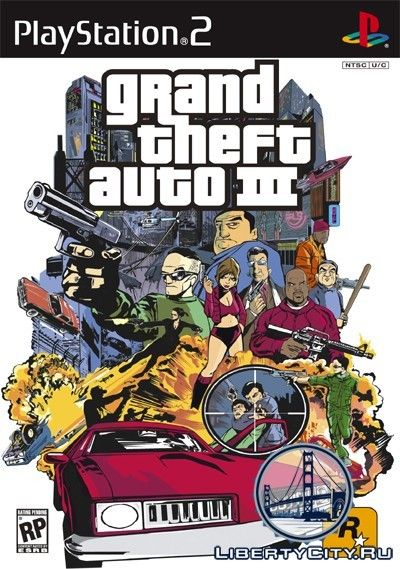 Боксарт GTA 3