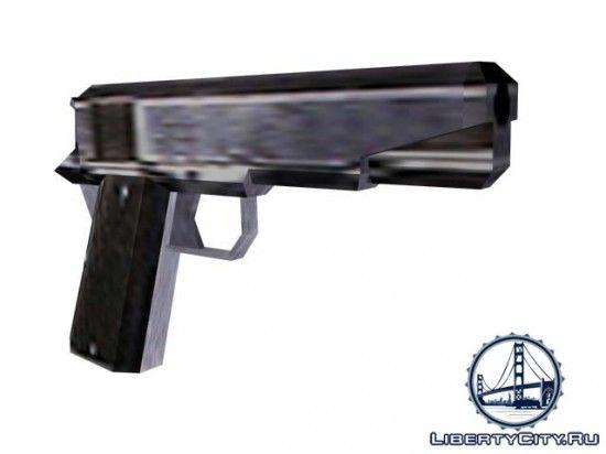 Пистолет GTA 3