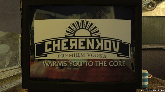 Самый русский напиток.