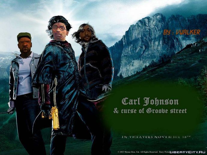 Карл Джонсон и проклятье грув стрит