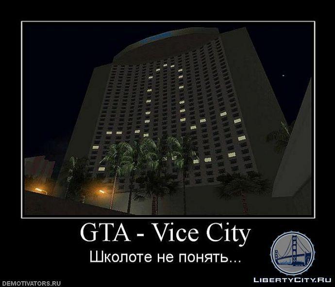 Вайс Сити
