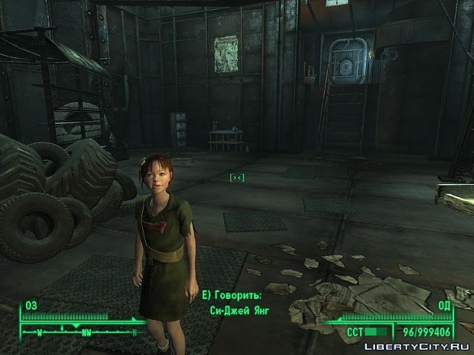 Младшая сестра Карла из Fallout III