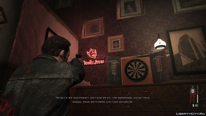 Дартс из GTA IV в Max Payne 3