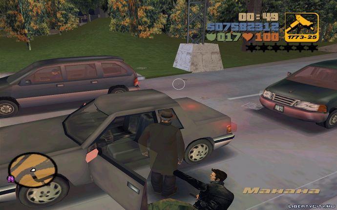 Клод грабит водителей