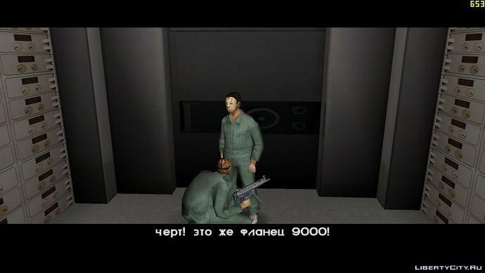 Фланец 9000