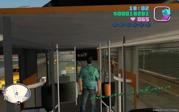 Томми катается в автобусе