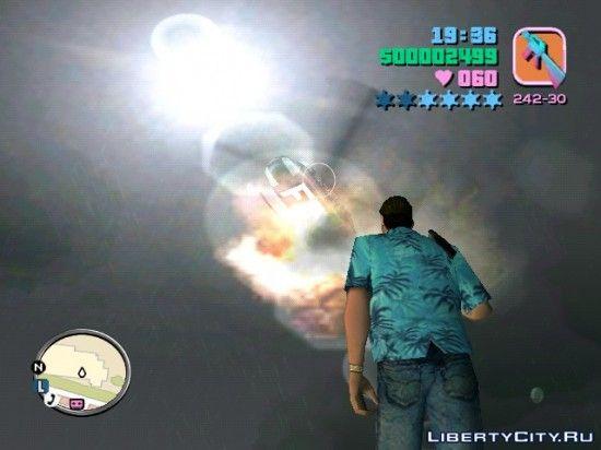 Взрыв.
