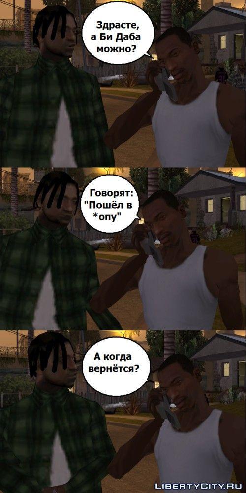 Комикс 10