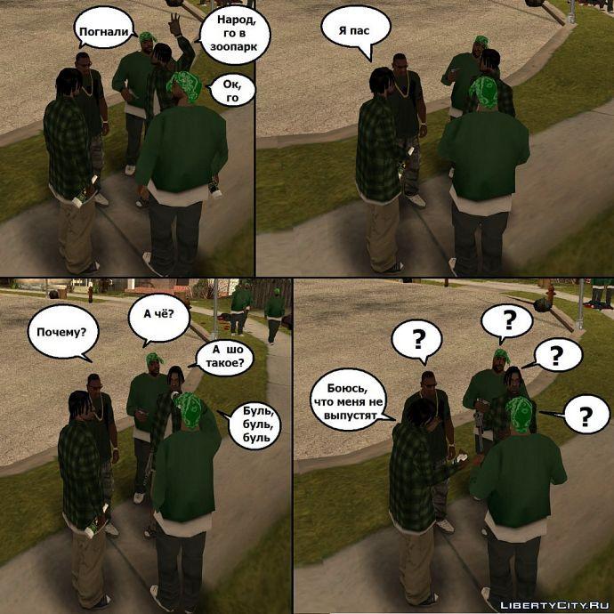 Комикс 11