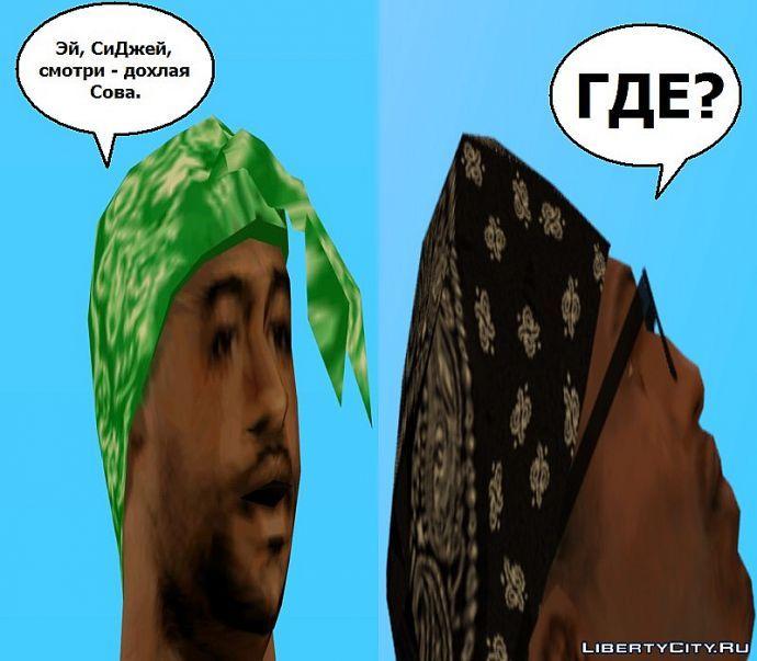 Комикс 6
