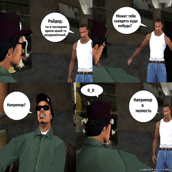 Комикс 7