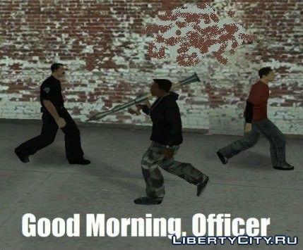 Доброе утро, офицер.)