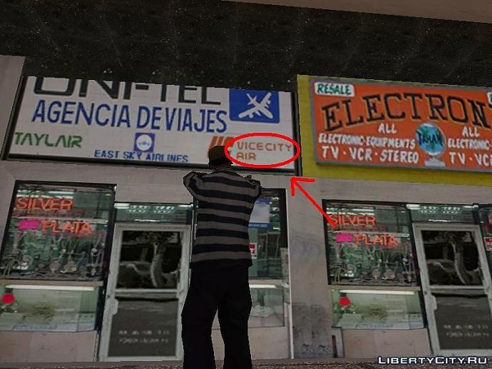 Напомнили о GTA Vice City