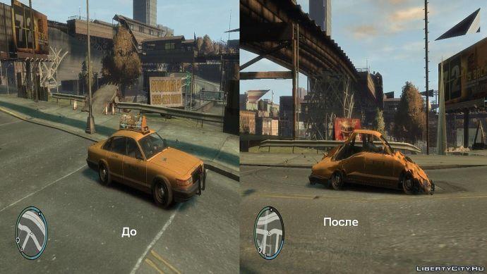 До и после катка