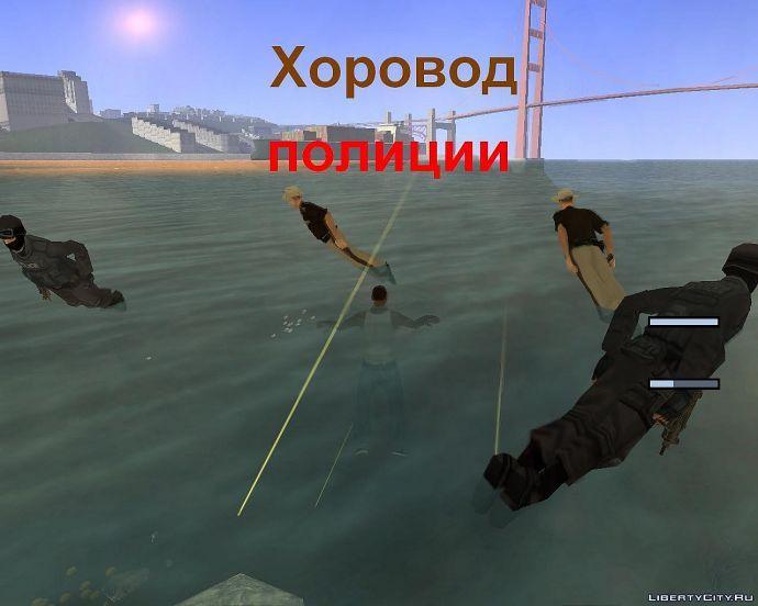 Хоровод)
