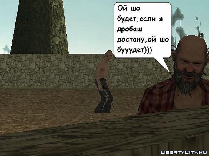 Дедок