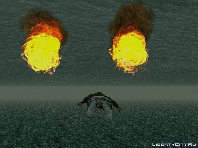 Вода горит