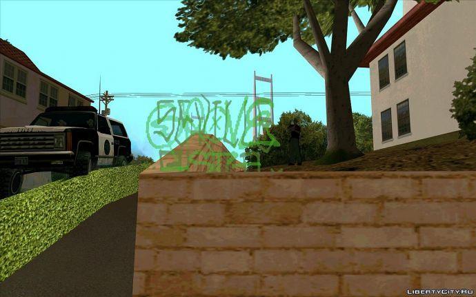 Граффити в воздухе