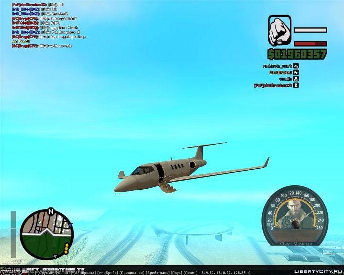 Приятного полёта.
