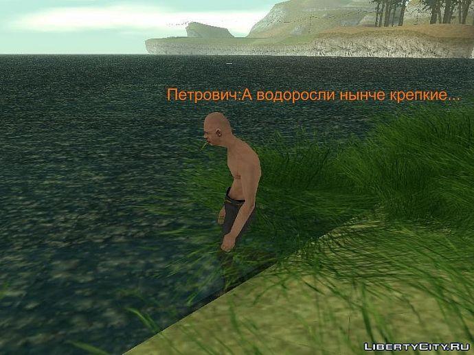 Петрович запутался,причем физически.