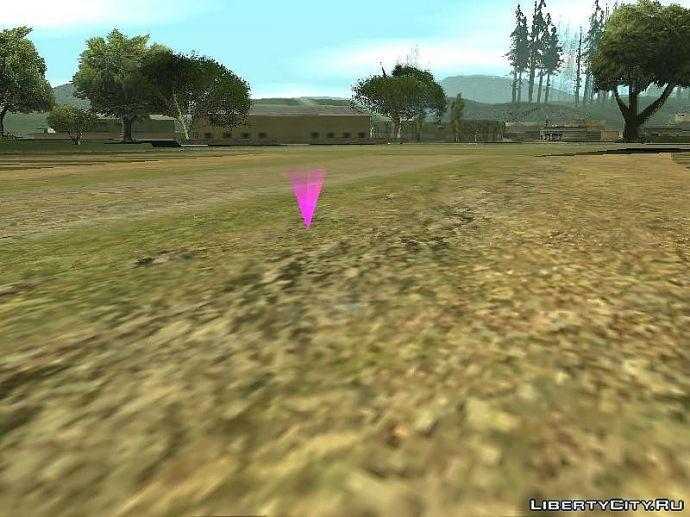 Розовая стрелка