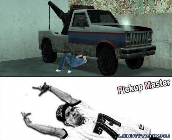 Pickup Master