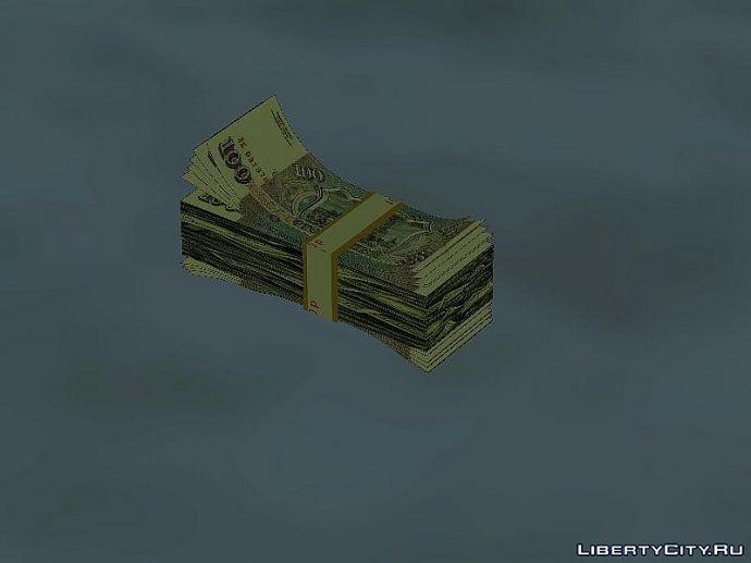 вот это я понимаю деньги...