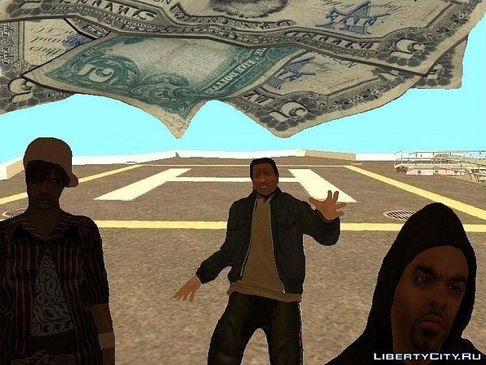 Вск любят деньги