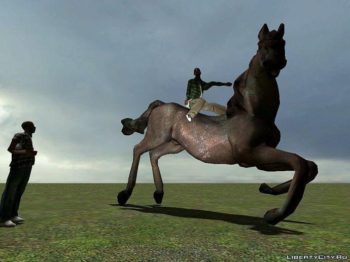 На коня сел...