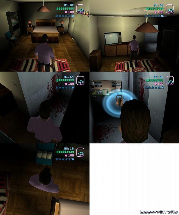 Интересная комната