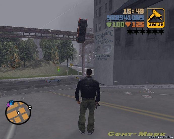 Движущийся по воздуху автомобиль