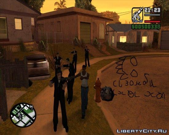 GTA cj zombi.