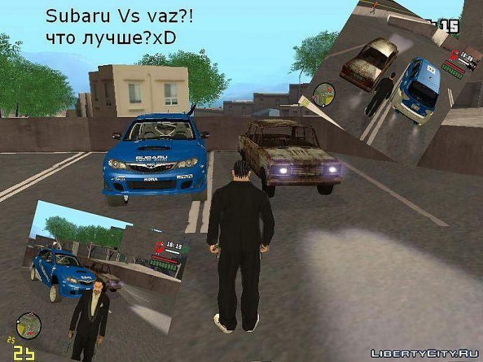 Subaru vs vaz