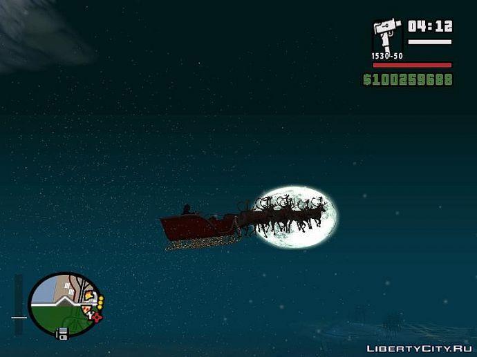 Санта Клаус вернулся!