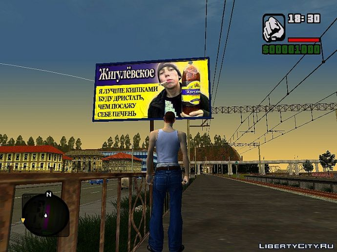 Реклама Жигулевского