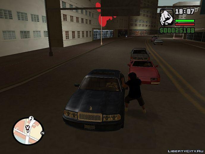 Верни машину!