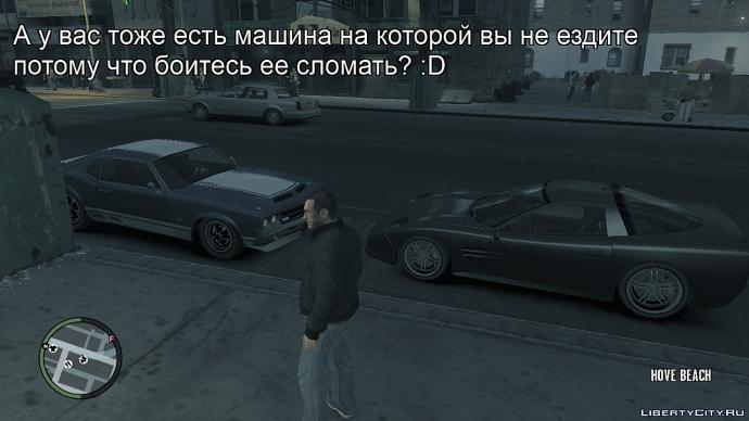 Любимые машины