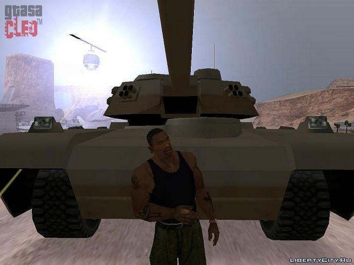 CJ убегает от танка