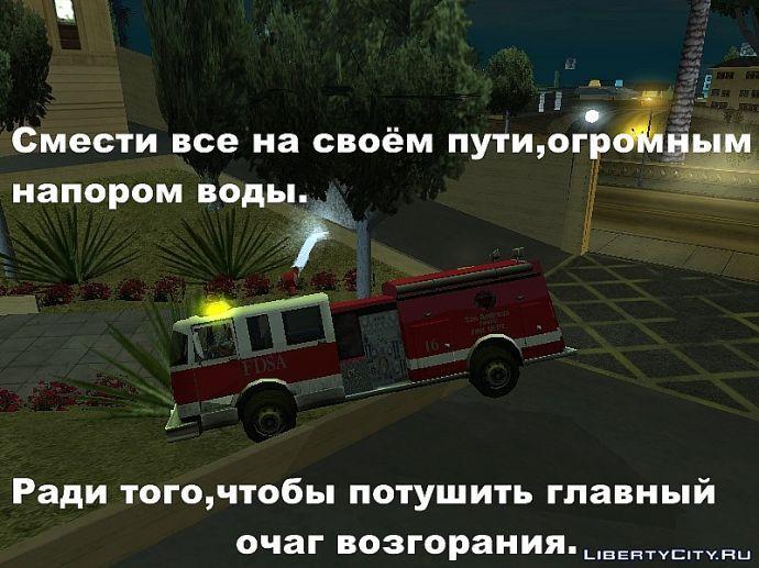Логика пожарной тревоги.
