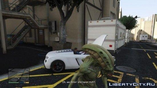 Чужой в GTA 5