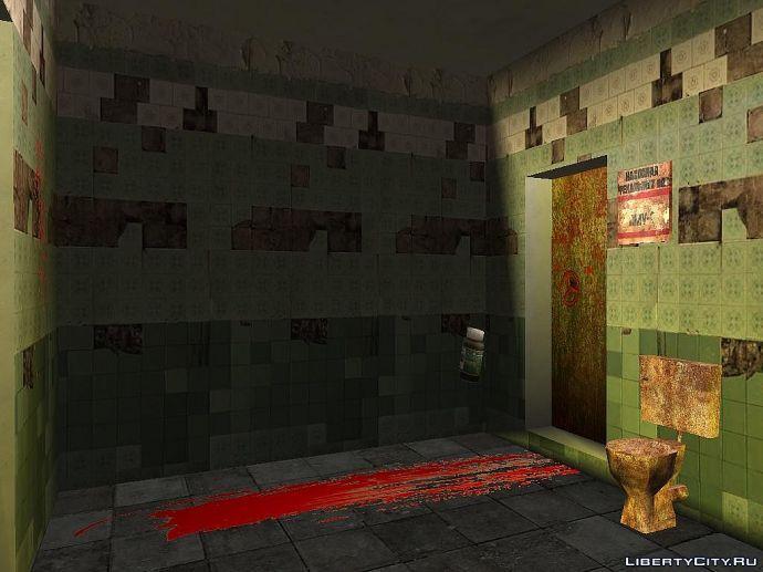 Кровавый туалет