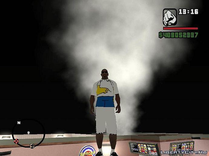 Дым))