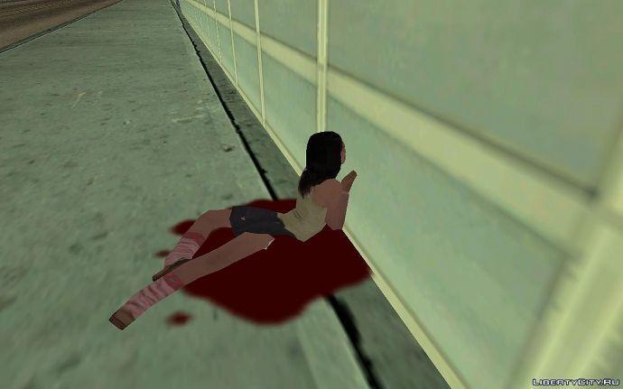 Смерть девки