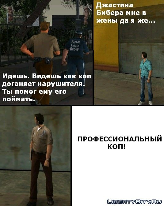 История Томми.