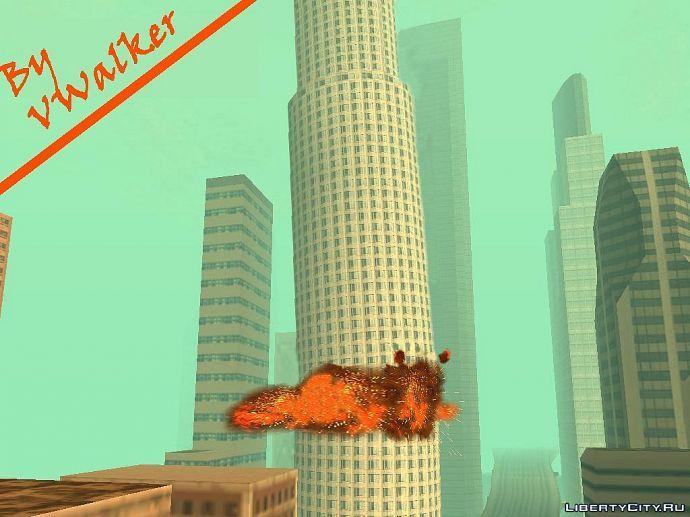 Теракт в Лос Сантосе