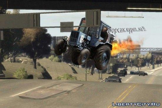 Нико на тракторе