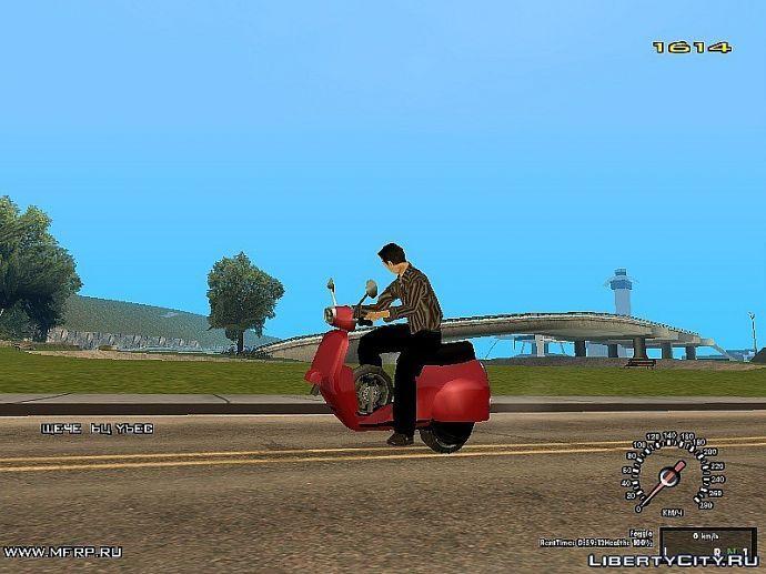 Одноколёсный скутер